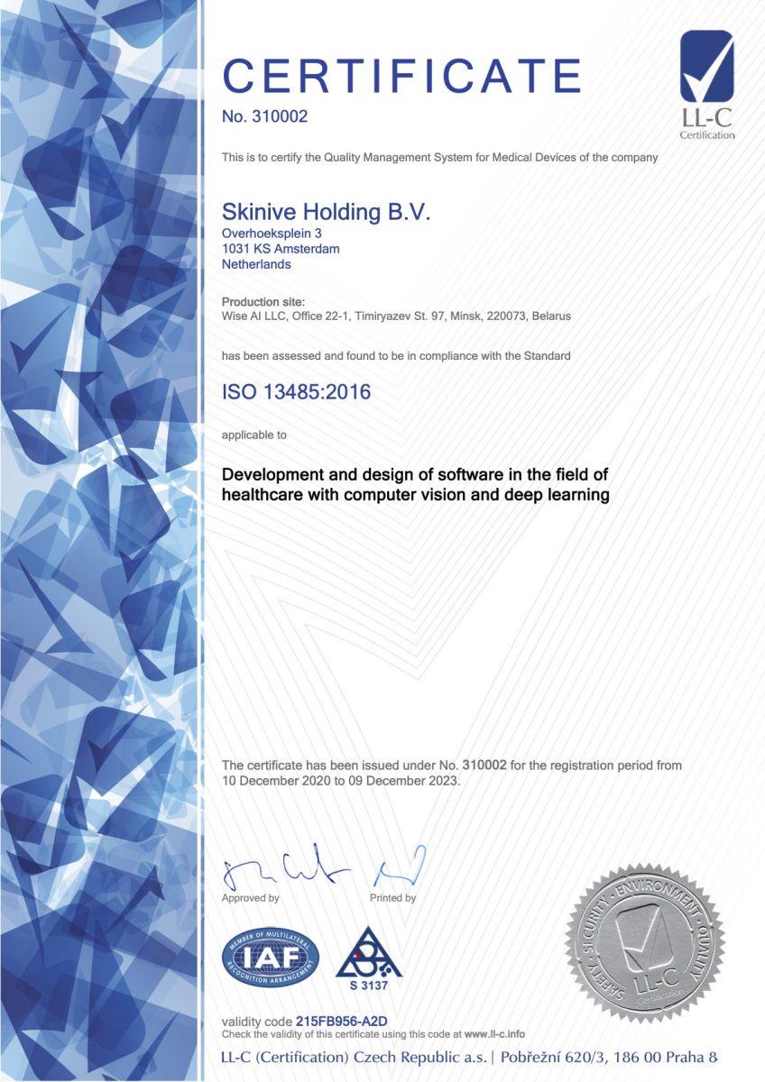 ISO-13485 Сертификат