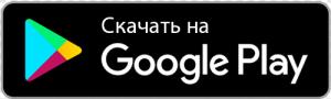 Skinive MD приложение для Android